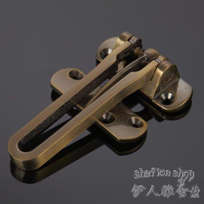 青古銅紅古銅金色鎖扣門搭防盜門安全練不銹鋼防盜扣    SQ10046