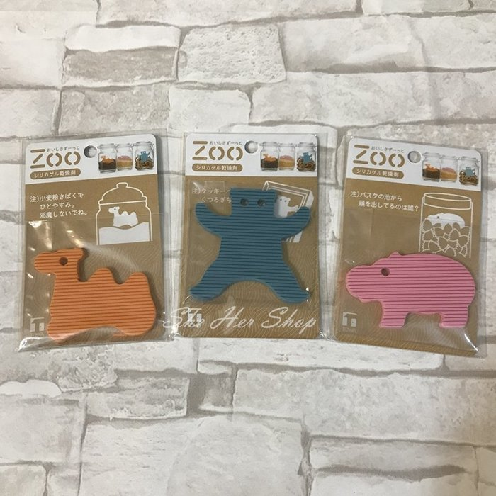 【現貨】日本製 ZOO動物造型 矽膠 乾燥劑/塊