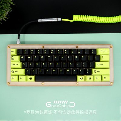 {满699-50}手工客制化機械鍵盤數據線GMK主題SP鍵帽線 毒Toxic藥