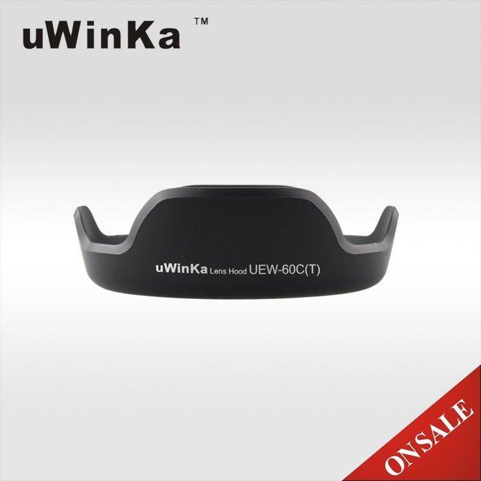 又敗家uWinka蓮花型EF 28-80mm F3.5-5.6 II V USM副廠Can