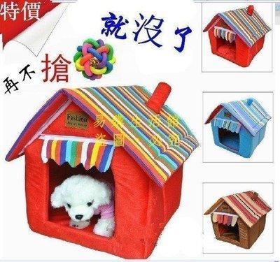[王哥廠家直销]特價狗窩貓窩可拆洗狗房子小型犬貴賓泰迪比熊博美吉娃娃狗窩LeGou_594_594