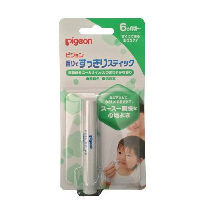 日本製 貝親Pigeon 舒鼻棒