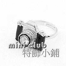 mini club特飾小鋪**全新 日韓款式 鬼馬可愛閃石相機戒指介指指環** $15包郵 (黑色)