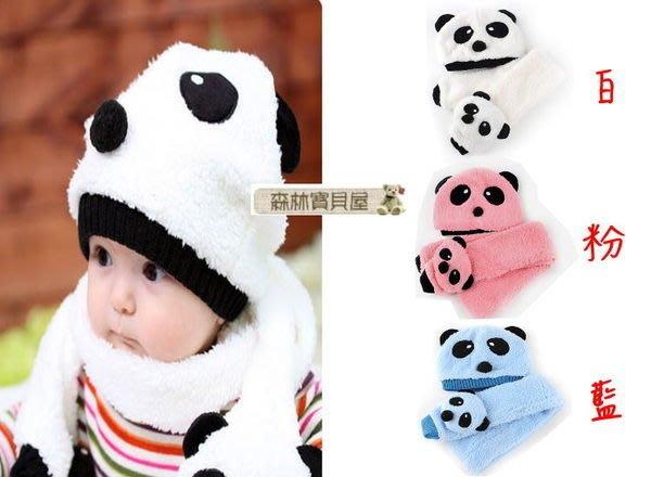森林寶貝屋~韓版寶寶帽子~熊貓造型帽+圍巾~嬰兒熊貓造型帽~幼兒套帽~外出必備~3色發售