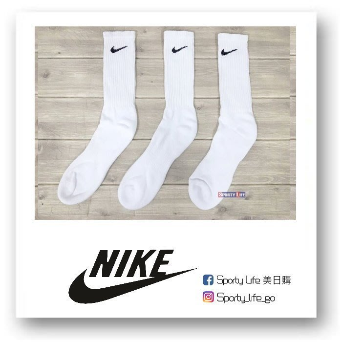 【SL美日購】NIKE  COTTON CREW SOCKS 白長襪 厚底 襪子 籃球襪 白襪  運動襪 美國代購