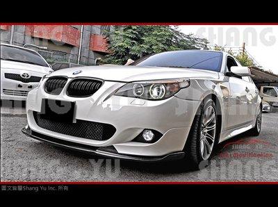BMW 5-Series E60 E61 水箱罩 05 06 07 08 09 10 M5