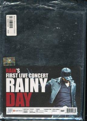 【黑妹音樂盒】Rain - Rain's First Live Concert : Rainy Day 2DVD+1CD