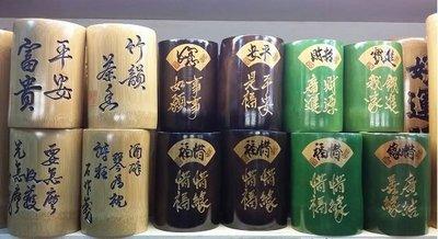 【佳樺生活本舖】天然竹製筆筒/天然竹製收納筒/垃圾收納/置物筒生活百貨批發