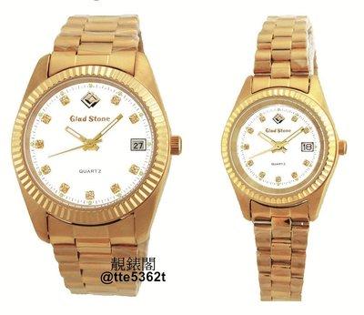 【靚錶閣】GLAD STONE 全金蠔式不鏽鋼/防水/日本機芯精品腕錶.對錶(水晶玻璃、日期功能)