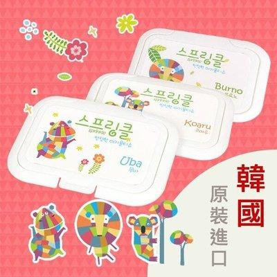 重覆黏貼 📌 Sprinkle 韓國濕紙巾蓋/韓國可洗式紙巾盒蓋/重覆黏貼超黏紙巾盒蓋