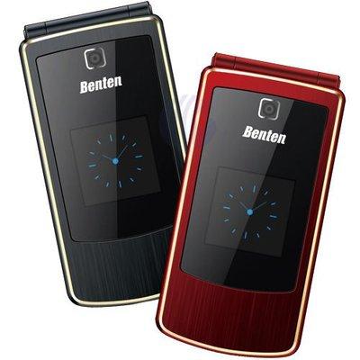 【亞屴電訊3館】Benten W528 3G 銀髮族專用手機 字體大 鈴聲大 按鍵大 威寶可用 現貨價2200元
