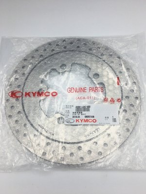 後煞剎車圓碟盤 NIKITA 300cc  43351-LEA7 光陽原廠零件 後碟盤
