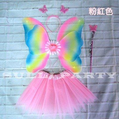 雪莉派對~蝴蝶雙層翅膀四件組 萬聖節裝...