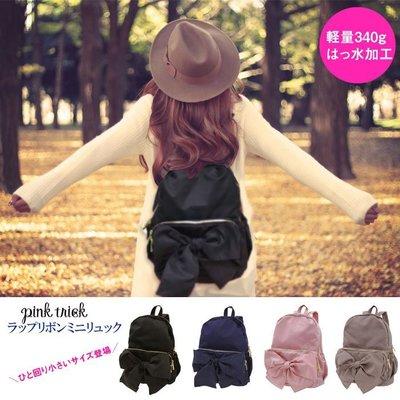 ArielWish日本雜誌香里奈Pink Trick氣質甜美立體蝴蝶結緞帶外出超輕量防撥水特包雙肩後背包親子包媽媽包現貨