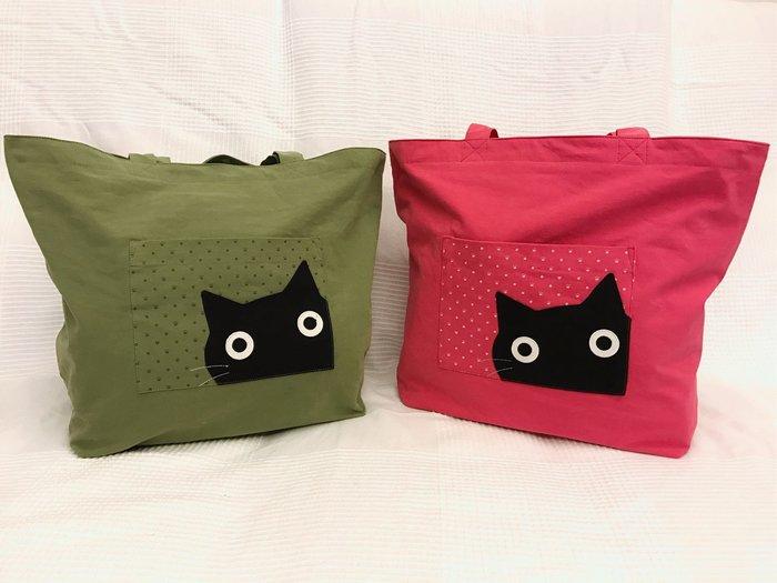日本卡拉貓~大眼黑貓防水側背包 托特包