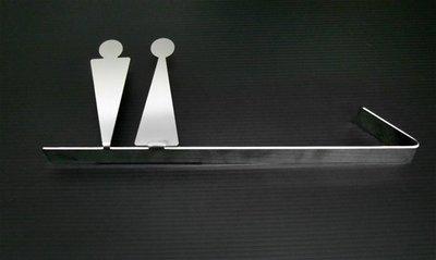 *設計款*304不鏽鋼髮絲面廁所方向標...