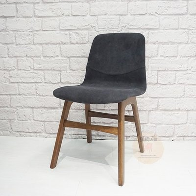 餐椅 椅子【歐舒丹】丹麥 實木椅 工作椅 洽談椅 書桌椅 咖啡椅 北歐餐椅 餐桌椅 皮餐椅 布餐椅【量大可議】=餐椅大師