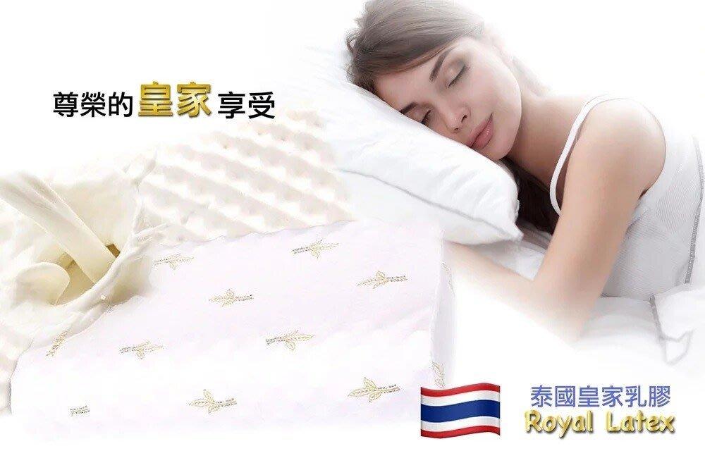 [熱銷破盤價]泰國原裝 Royal Latex 皇家乳膠枕 大量現貨 品質保證好