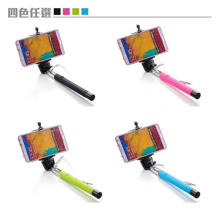 手機自拍神器 iPhone6自拍桿 Z07-5 PLUS 自拍桿 哀鳳三星小米機手機 自拍桿伸縮手持旅遊拍照神器神棍