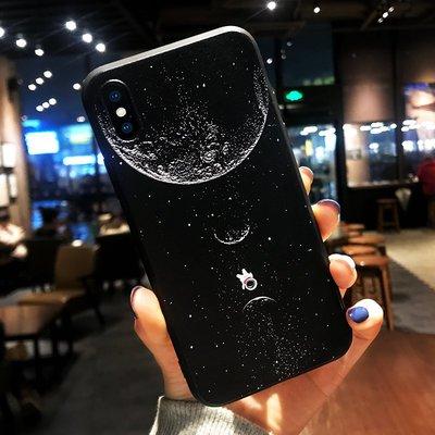 潮殼蘋果iphone x手機殼7plus全包8x防摔xr保護套xs個性xsmax創意6s軟殼6硅膠新款iphonex浮雕磨砂流浪地球潮男女