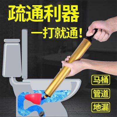 馬桶疏通器通馬桶神器疏通器下水道工具一炮通廁所管道吸毛發頭發清理器堵塞   全館免運