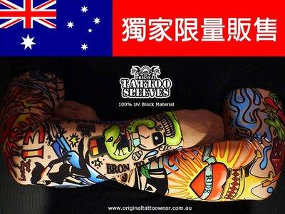 100%澳洲製 澳洲原創刺青袖套 100%防曬版本(左右手可混搭) 美式Chopper手工車 玩命關頭 騎士 紋身袖套
