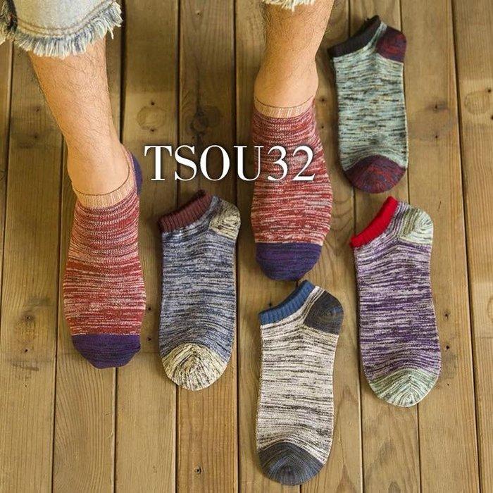 一組5雙250 百搭韓系森林短襪組 韓系 森林系  學生 上班族 襪子 中筒襪  休閒