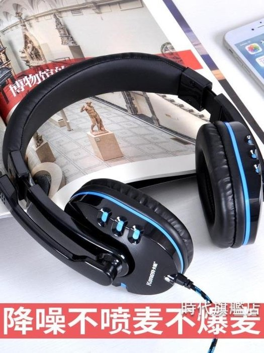 耳罩式耳機手機音樂錄音唱歌專用全民K歌耳麥頭戴式帶話筒OPPOvivo通用耳機