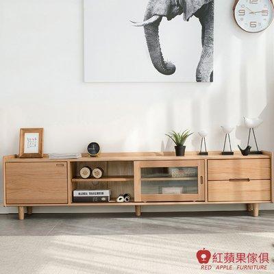 [紅蘋果傢俱]JM001 電視櫃 北歐風電視櫃 日式電視櫃 實木電視櫃 無印風 簡約風