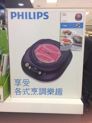 HD4998 /全新【PHILIPS 飛利浦】 不挑鍋 黑晶爐 HD4998 火鍋煮水快速加熱,可超取