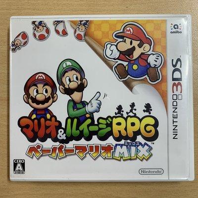 【飛力屋】任天堂 3DS 馬力歐 瑪莉歐與路易吉RPG 紙片瑪莉歐MIX 純日版