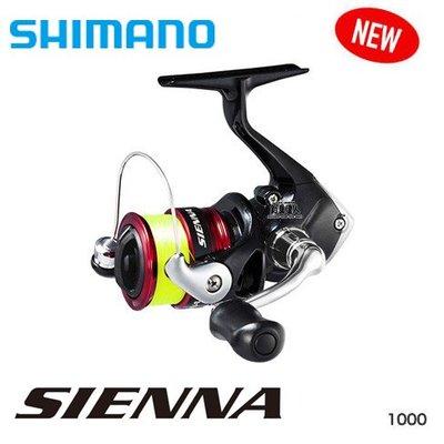 ☆~釣具先生~☆ SHIMANO 19 SIENNA 捲線器 附線 無盒裝 規格:1000型