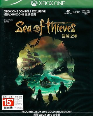 【全新未拆】XBOX ONE XBOXONE 盜賊之海 SEA OF THIEVES 可線上更新 中文版【台中恐龍電玩】