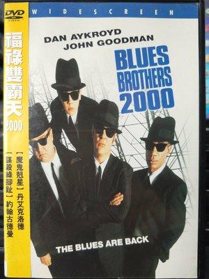 挖寶二手片-D06-017-正版DVD-電影【福祿雙霸天2000】-丹艾克洛德 約翰古德曼(直購價)