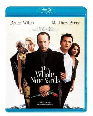 【藍光影片】整九碼 / 這個殺手不眨眼 /THE WHOLE NINE YARDS (2000)