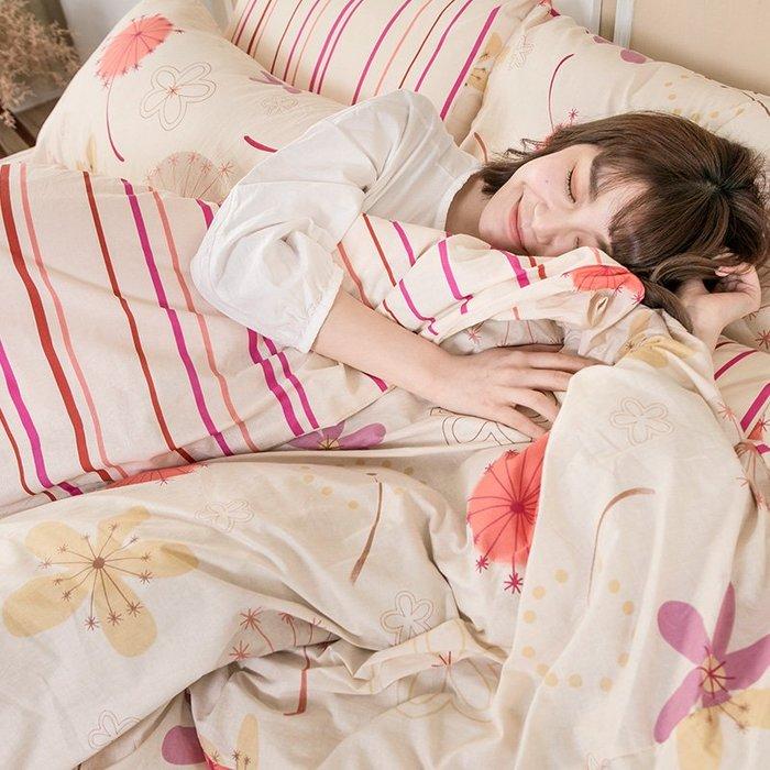 床包兩用被組 / 雙人特大【輕盈粉】含兩件枕套 舖棉兩用被套 100%純綿 戀家小舖AAC515