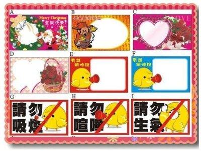 G-12【100元/100張】防水彩色...