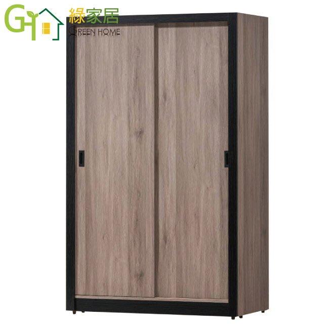【綠家居】寶娜 現代4.1尺推門衣櫃/收納櫃(三吊衣桿+單抽屜)