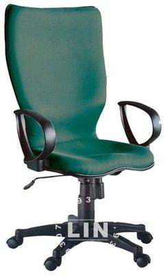 【品特優家具倉儲】R372-08辦公椅主管椅高背椅人體工學椅