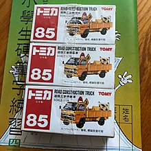 TOMY diecast car No.85 (Made in Japan)
