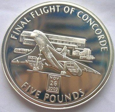 【鑒 寶】(世界各國錢幣)直布羅陀2006年協和號超音速客機5鎊精製銀幣 WGQ2738