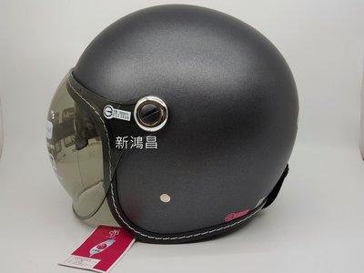 【新鴻昌】超輕量化 GP-5 340 泡泡鏡 內崁式墨鏡3/4半罩式安全帽 消光鐵灰 粉紅 蒂芬妮綠