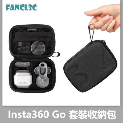 現貨熱賣~Sunnylife Insta360 go套裝收納包 Insta360 go拇指防抖相機收納包Insta360