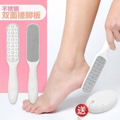 磨腳神器去死皮腳底老繭磨腳石洗腳搓腳器刮刷腳皮刀磨砂削搓腳板