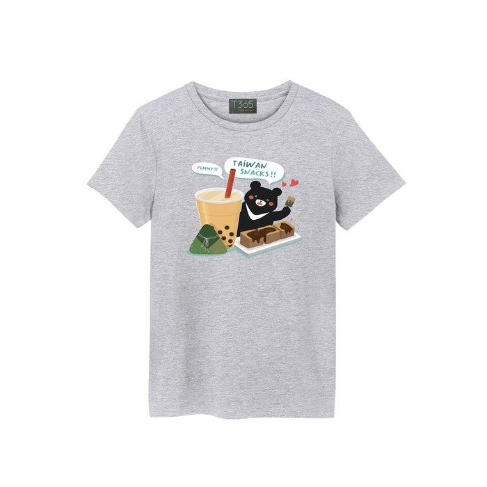 T365 台灣 臺灣 愛台灣 國家 名產 珍珠奶茶 珍奶 小吃 台灣黑熊 黑熊 熊 T恤 男女皆可穿 多色同款可選 短T