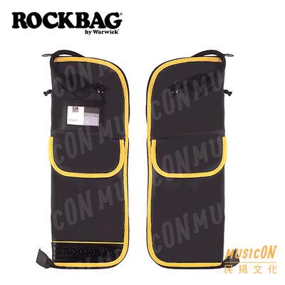 【民揚樂器】爵士鼓鼓棒袋 RockBag Student Line Stick Bag by Warwick