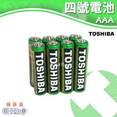 【鐘錶通】TOSHIBA 東芝-4號電池 (8入) / 碳鋅電池 / 乾電池 / 環保電池
