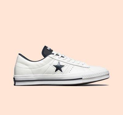 限時特價南◇2020 8月 CONVERSE ONE STAR 日限 GD 167324C 皮革 全白色 白黑 余文樂