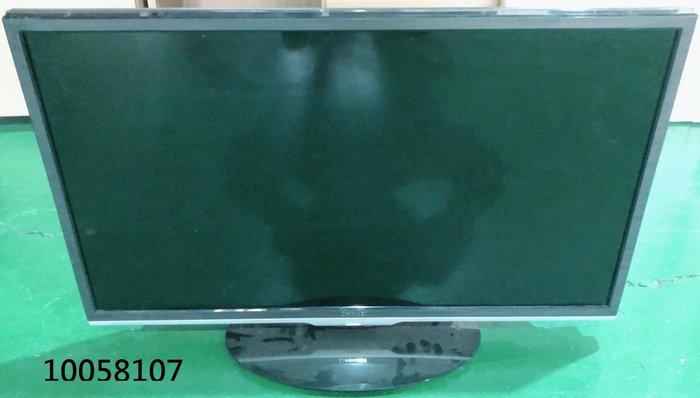 【弘旺二手家具生活館】中古/二手 奇美液晶電視 洗衣機 窗型冷氣 變頻冰箱 電腦螢幕-各式新舊/二手家具 生活家電買賣