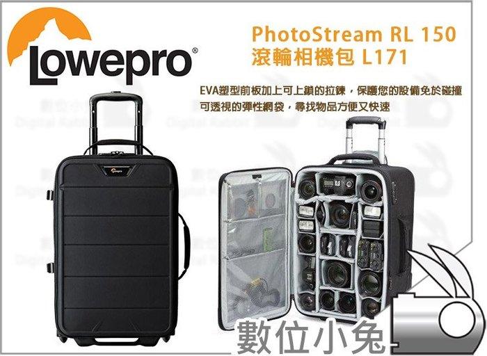 數位小兔【Lowepro PhotoStream RL 150 滾輪相機包 L171】旅行箱 拉桿 登機箱 攝影